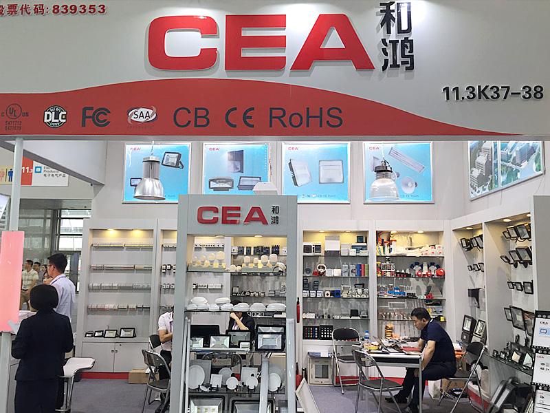 Anlen Tan led a delegation to participate in the 122 session of the Canton Fair