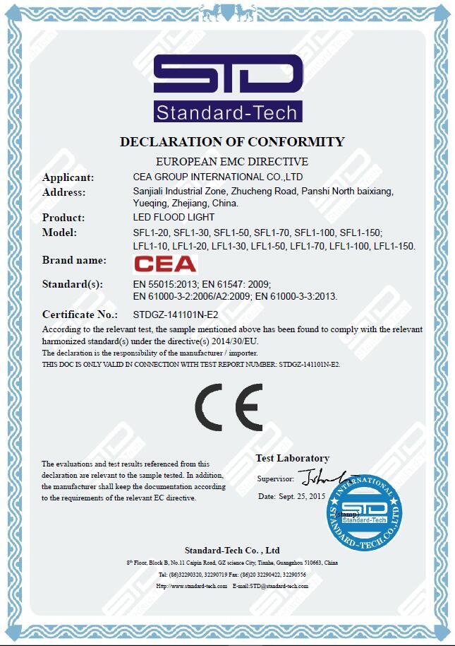 EMC DOC STDGZ-141101N-E2