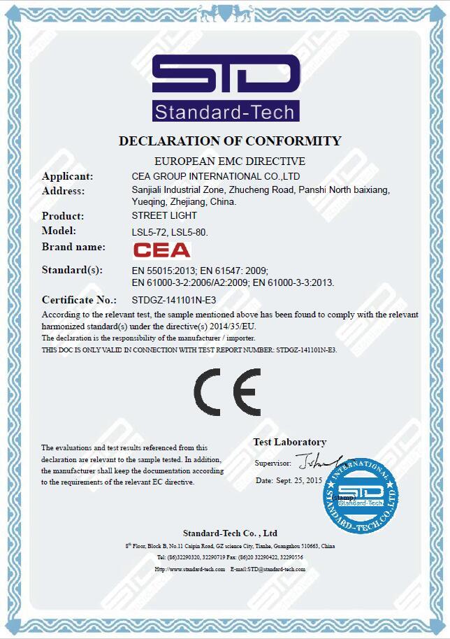 EMC DOC STDGZ-141101N-E3