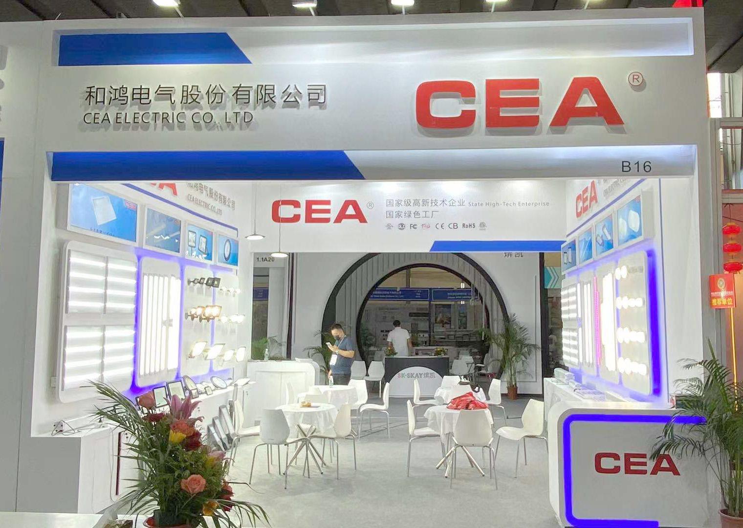 CEA in 2021 Guangzhou Lighting fair international
